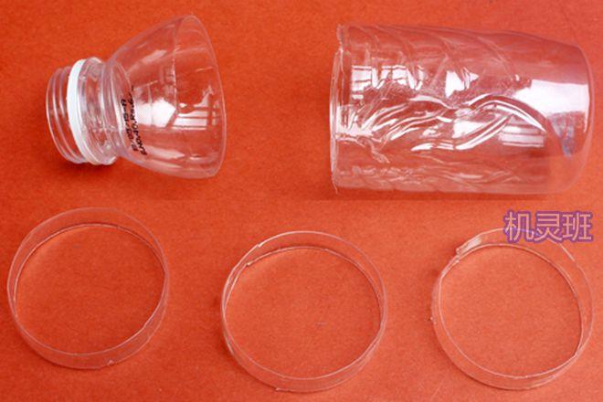 矿泉水瓶废物利用手工制作塑料旋转泡泡玩具(步骤图解)1