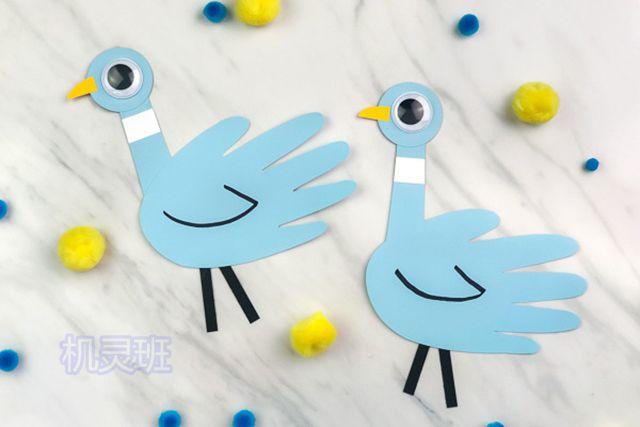 小班简单手工:简单有趣有创意剪纸手掌印画各种动物(步骤图解)13