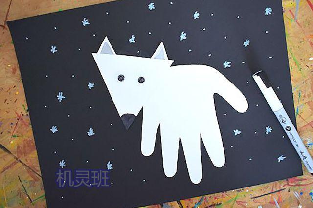 小班简单手工:简单有趣有创意剪纸手掌印画各种动物(步骤图解)15