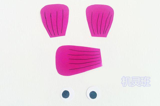儿童手工海洋动物:怎么用彩色A4纸简单剪纸会动的鲤鱼(步骤图解)9