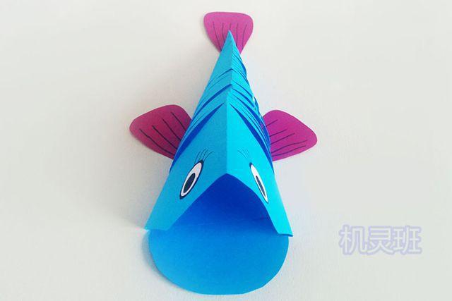 儿童手工海洋动物:怎么用彩色A4纸简单剪纸会动的鲤鱼(步骤图解)12