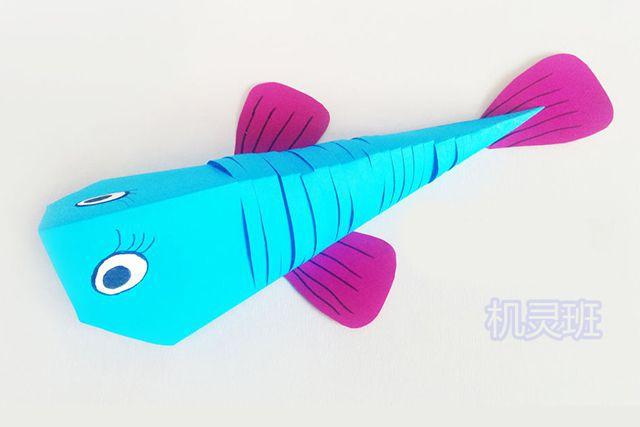 儿童手工海洋动物:怎么用彩色A4纸简单剪纸会动的鲤鱼(步骤图解)10