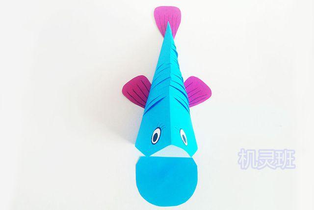 儿童手工海洋动物:怎么用彩色A4纸简单剪纸会动的鲤鱼(步骤图解)11