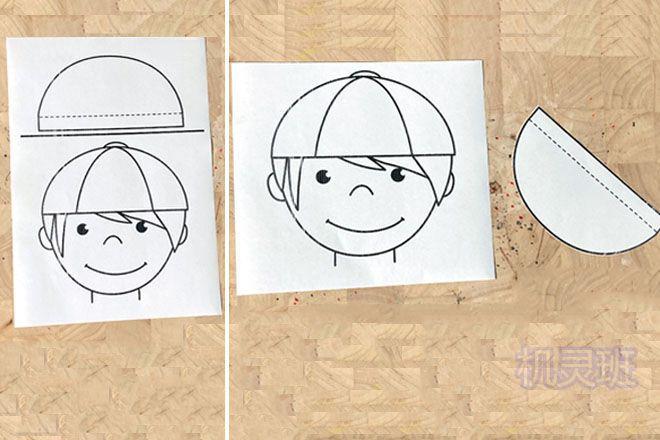 儿童趣味剪纸手工:拼贴画戴帽子的小男孩(步骤图解)1